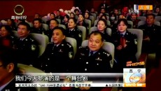 """青海省监狱管理局举行""""永恒的旗帜""""文艺汇演"""