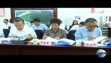 黄南新闻联播 20210615