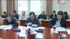黄南新闻联播 20210616