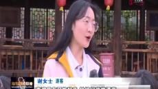 端午假期海东实现旅游收入1.23亿元