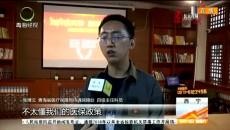 省医保局走进青海省癌症康复协会宣讲医保知识