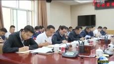 黄南新闻联播 20210610