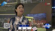 海南新闻联播 20210617