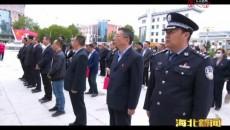 """海北州举行首场""""光荣在党50年纪念章""""""""政治礼包""""发放仪式"""