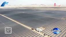 开发清洁能源助力经济高质量发展