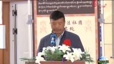 黄南州文化馆举行传统文化进校园系列活动之建党100周年绘画书法培训暨成果展