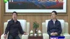 叶万彬会见中国移动董事长杨杰