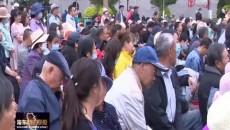 海东市廉洁文化进医院活动启动