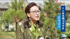 黄南新闻联播 20210607
