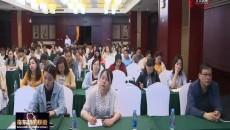 海东市直机关工会干部培训班圆满结束