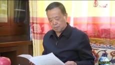 王耀春在同仁市 河南县调研藏传佛教寺庙管理工作