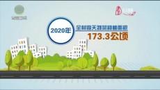 今日青海 20210709