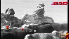 【打卡青海红色地标】金银滩:东方巨响傲苍穹