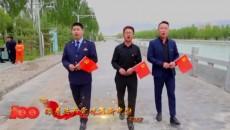"""""""感党恩 颂祖国""""——在灿烂阳光下"""