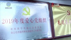 今日青海 20210812