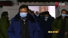 青海省西海煤炭开发有限责任公司柴达尔煤矿发生冒顶事故