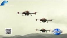 共和:举行化肥农药减量增效行动有机叶面肥无人机喷洒现场会