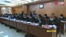 海北州总工会十一届二次委员会议在西海镇召开