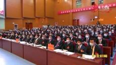 中国共产党海北藏族自治州第十三次代表大会开幕 班果作报告 多杰主持