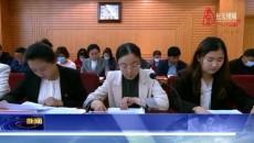 海北州召开庆祝中国共产党成立100周年理论研讨会