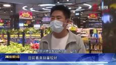 """门源县""""农畜产品+超市""""模式助推村集体经济快速发展"""