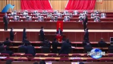 中国共产党海南藏族自治州第十四次代表大会胜利闭幕