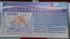 今日青海 20210810