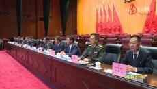 中国共产党海北藏族自治州第十三届委员会举行第一次全体会议