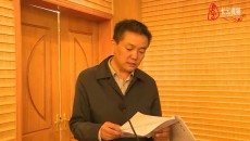 海北州召开上半年经济形势运行分析会