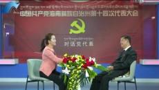 吕刚到海南州广播电视台看望慰问党代会采访报道一线编辑记者