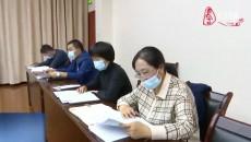 省人大常委会调研组在海北州门源县开展立法调研