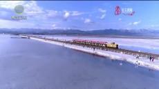 今日青海 20210807