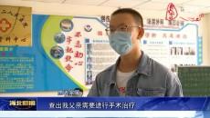 山东援青干部管理组助力门源县完成首次胸腔镜肺结节手术