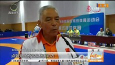 青海省第七届少数民族传统体育运动会民族式摔跤 海北州代表团成绩骄人