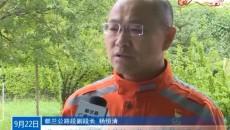 """都兰县掀起学习贯彻州""""两会""""精神热潮"""