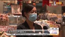 中秋节共和县月饼市场供应充足