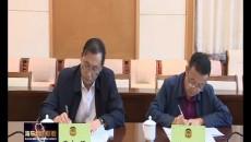 海东市政协开展美高梅美高梅官方网调研