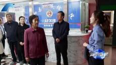海南新闻联播 20210916