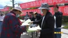 门源县开展民族团结进步宣传月宣传周活动