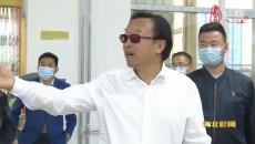 省关工委调研组一行在海北州祁连县调研指导工作