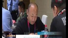 第七届全省民族运动会藏棋比赛拉开序幕
