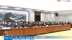 海北州举办学习贯彻中央第七次西藏工作座谈会精神美高梅美高梅官方网辅导讲座