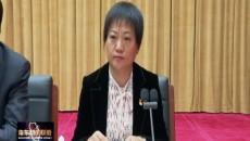 海东市庆祝第37个教师节暨表彰大会召开