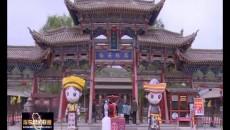 中秋假期海东市实现旅游收入6643万元