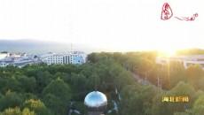 中国原子城·九三学社全国传统教育基地在青海原子城纪念馆揭牌