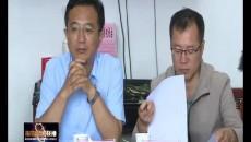 海东市广电系统重点工作座谈会召开