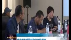 海东市举办防震减灾业务培训班