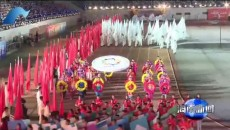 青海省第七届少数民族传统体育运动会开幕海南州196名运动员参加