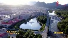 """""""十三五""""时期祁连县生态建设成效显著 生态地位日益显现"""