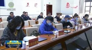 全民国家安全教育日 青海省公安厅召开年度第二场新闻发布会
